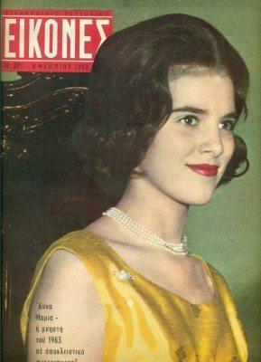 2,1963 ARRABONES0002