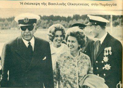 OSLO IOULIOS 19620001