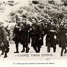 28 Οκτωβρίου 1940: Στις κορυφές της Ιστορίας, Β΄μέρος
