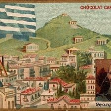 Η Αθήνα μέσα από καρτολίνες με αφορμή την επέτειο 180 ετών ανακήρυξης της ως πρωτεύουσας του Ελληνικού κράτους