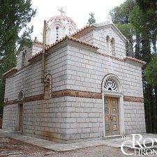 Βασιλικό Κοιμητήριο Τατοΐου (Μέρος πρώτο: Ναός της Αναστάσεως)
