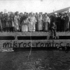 Όταν το 1917 ο αγιασμός των υδάτων στον Πειραιά μετατράπηκε σε πρωτοφανή διαδήλωση υπέρ του βασιλιά Κωνσταντίνου