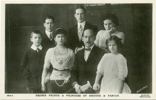 konstadinos+ family0001
