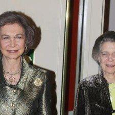 Η πριγκίπισσα Ειρήνη συνοδεύει την αδερφή της σε φιλανθρωπική εκδήλωση