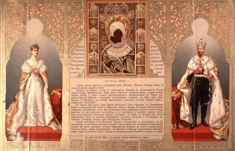 tsar-coronation-12