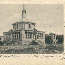 Ναός Αγίας Μαγδαληνής Χανίων, ο «Ηγεμονικός Ναός» στο Πάρκο Βασιλοπαίδος Μαρίας στα Χανιά της Κρήτης