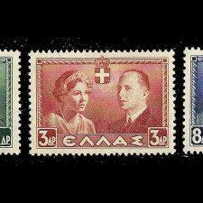 Γάμοι Βασιλέων Παύλου και Φρειδερίκης και Φιλοτελισμός