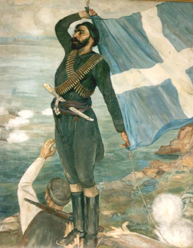 Αποτέλεσμα εικόνας για εβαλε το σωμα του για ιστο σημαιας