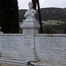 Προτομές και ανδριάντες των Ελλήνων βασιλέων (Μέρος Β′)