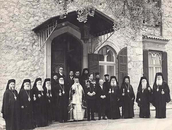 vassilias-iera-sinodos
