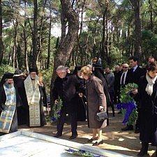 Επιμνημόσυνη δέηση στο Τατόι για τους αείμνηστους βασιλείς Παύλο και Φρειδερίκη