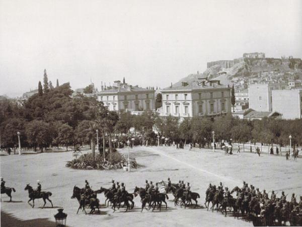 1899-1 ΑΛΕΞΑΝΔΡΑ ΟΥΑΛΛΙΑΣ