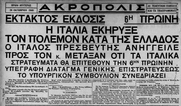 acropolisnewspaper