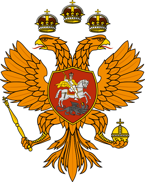480px-Imperial_Coat_of_arms_of_Russia_1667