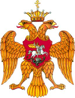 Coat_of_Arms_of_Russia_1577