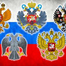 Η βυζαντινή καταγωγή του χρυσού δικέφαλου αετού της Ρωσίας