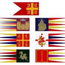 Τα Βασιλικά Φλάμουλα και οι Βυζαντινές σημαίες