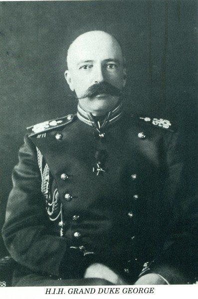 Μέγας δούκας Γεώργιος0001