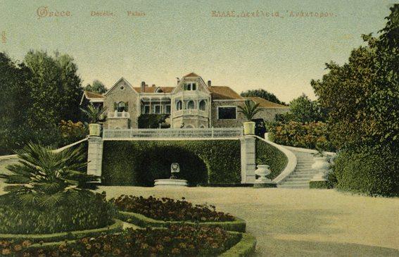 1910_Δελελεια,Τατόι