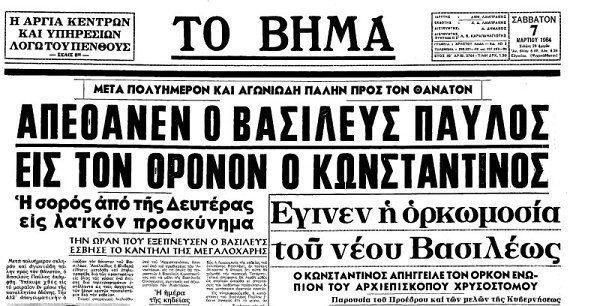 vima1964