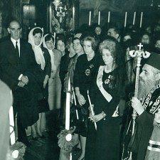 Το προσκύνημα της βασίλισσας Φρειδερίκης στα Ιεροσόλυμα