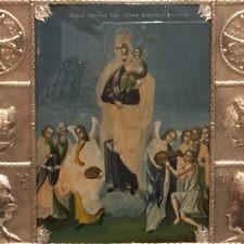 Η Εικόνα της βασίλισσας Όλγας