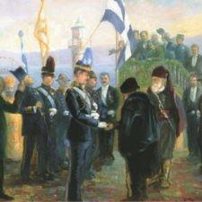 1η Δεκεμβρίου 1913: Η Ένωση της Κρήτης με την Ελλάδα