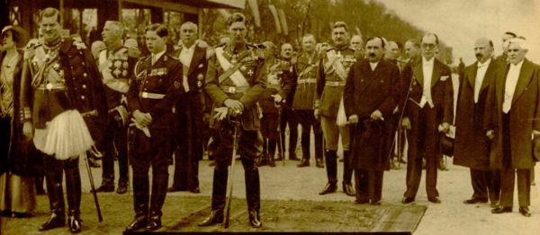 1935 ΜΕΙΛ 4