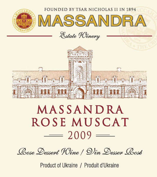 Massandra-Muscat-Rose-2008-Label