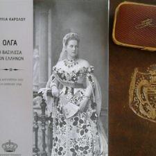 Όλγα, η βασίλισσα των Ελλήνων: Νέο βιβλίο από τις Εκδόσεις Στέμμα
